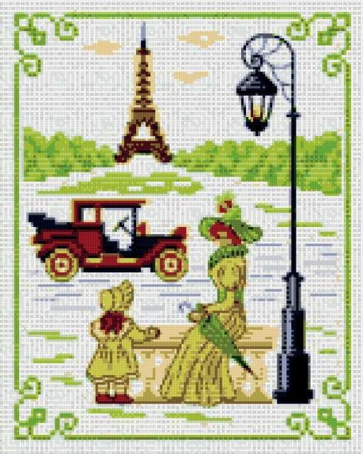 Хочу в Париж!, предпросмотр
