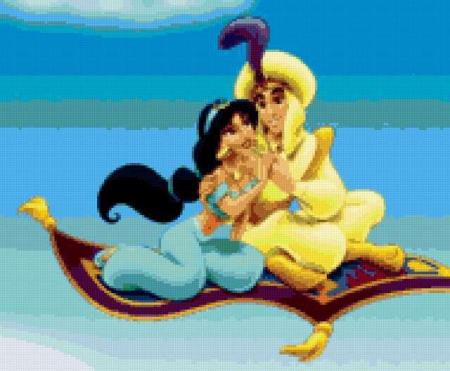 Алла-Адин и Жасмин,