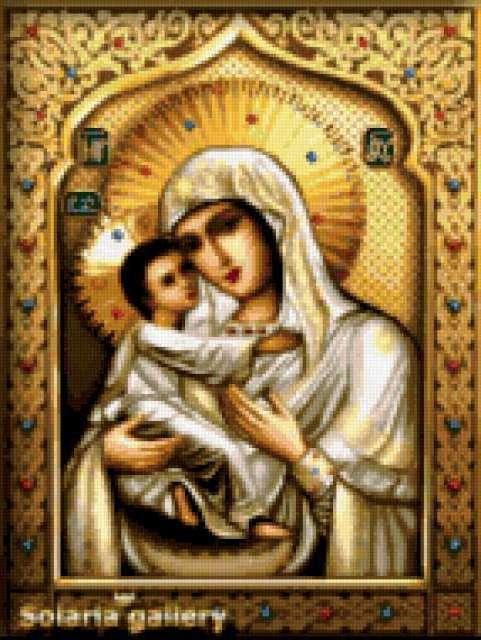 Св. Богородица. Умиление