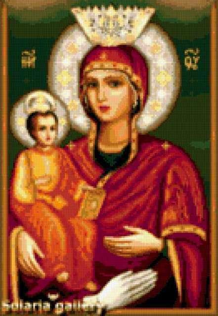 Св. Богородица. Троеручница