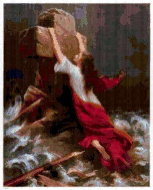 У креста, предпросмотр