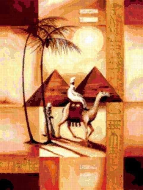 К схеме вышивки «Пирамиды» нет