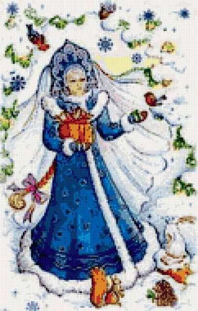 Снегурочка с подарком