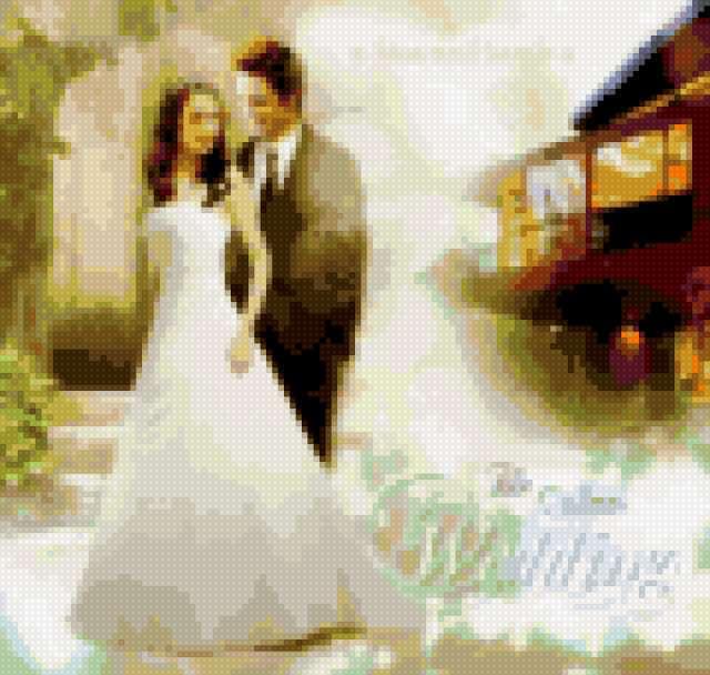 Elizabeth pattinson wedding