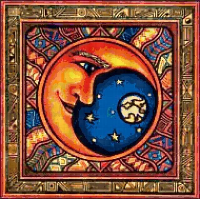 Серия Солнце и Луна,