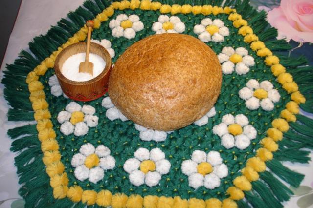 Хлеб-соль, оригинал