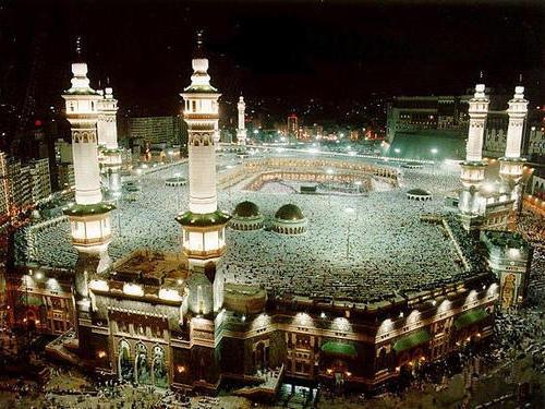 Мечеть в Мекке, оригинал