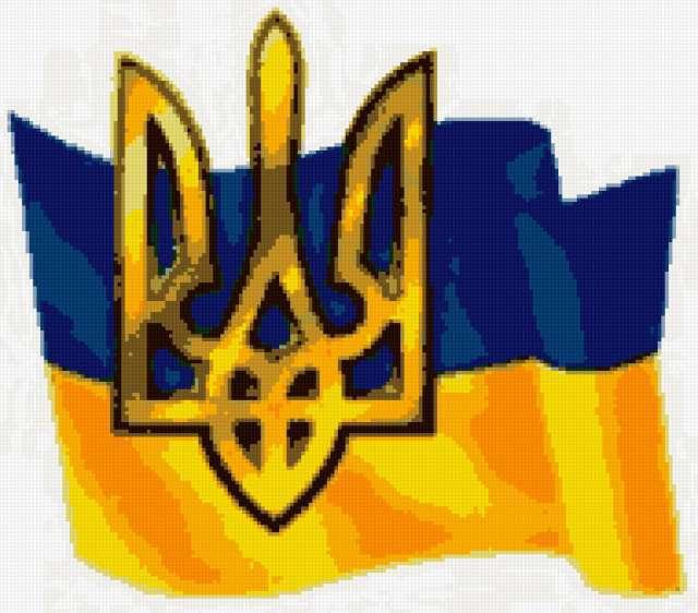 Флаг и тризуб, предпросмотр