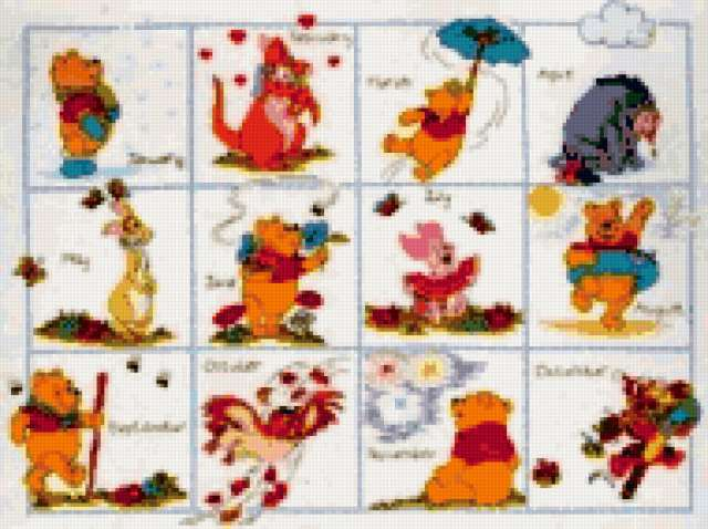 Календарь - общий вид