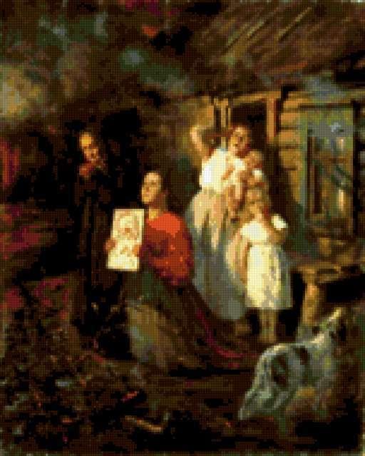 Пожар в деревне ,1901 ,