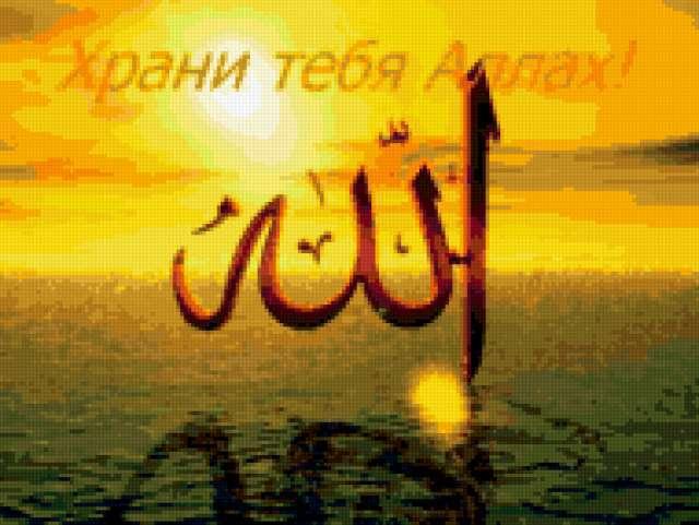 С днем рождения на арабском для мужчины