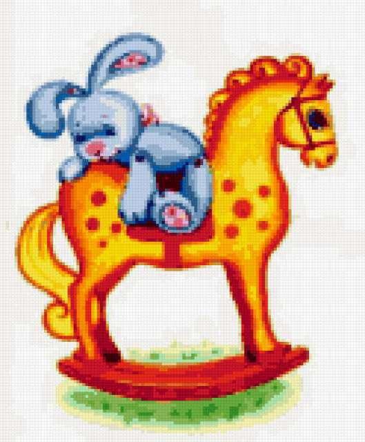 Лошадка-качалка, предпросмотр