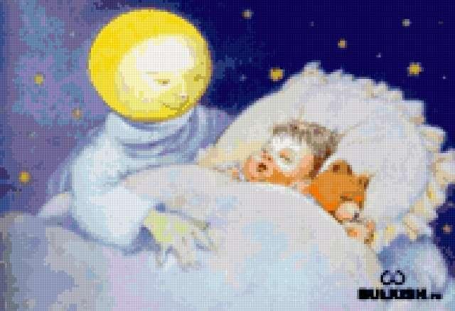 Сладких снов., предпросмотр