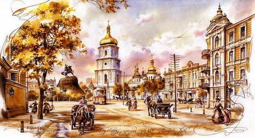 Старый Киев, оригинал