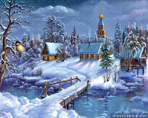 Зимнее волшебство, открытка
