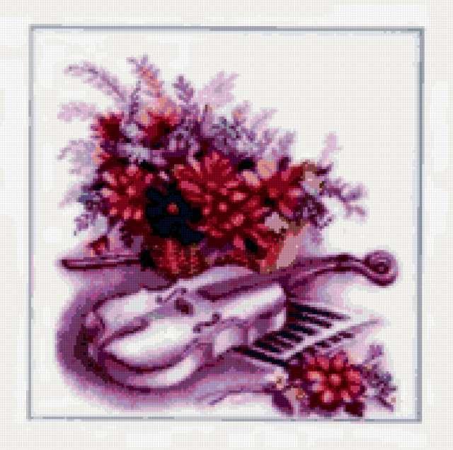 Сиреневый туман, цветы, музыка