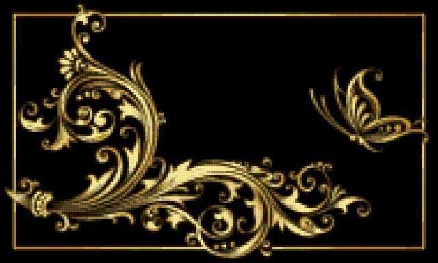 Золото на черном, предпросмотр