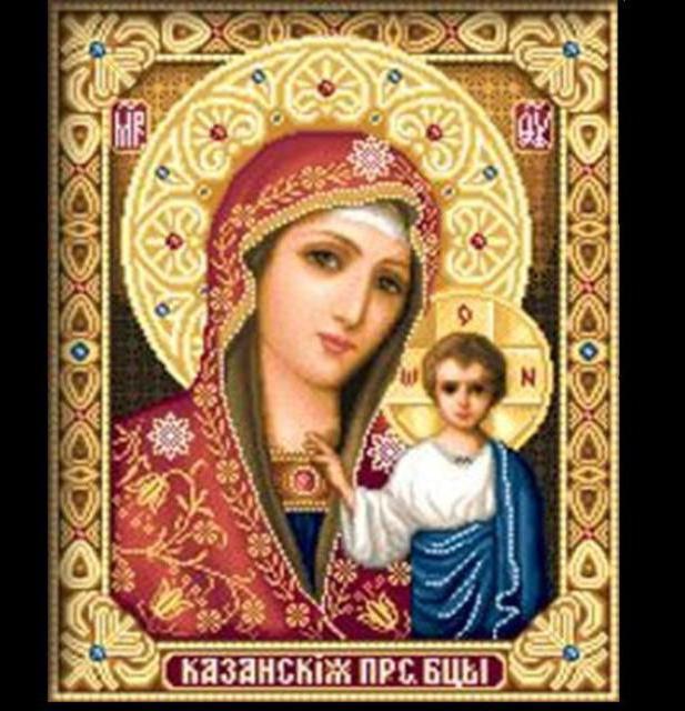 Икона Казанской Пр. Богородицы