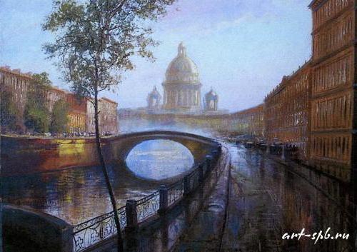 Санкт-Петербург, оригинал