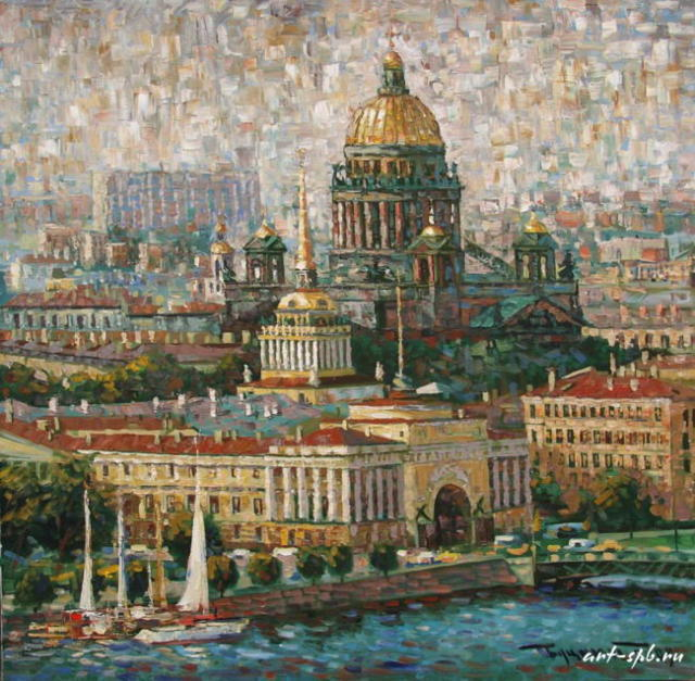 Санкт-Петербург, город, улица,