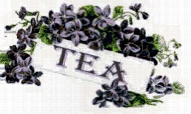 Надписи для продуктов (чай),