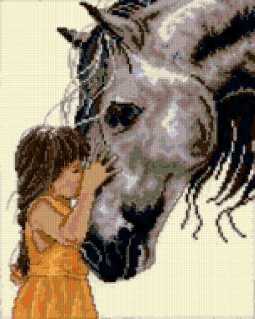 Большой друг, животные, лошадь
