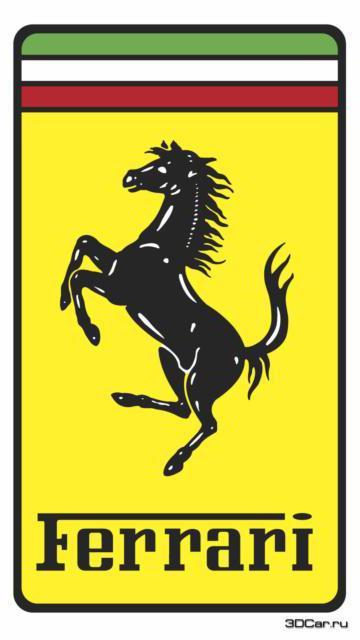 найти логотип: