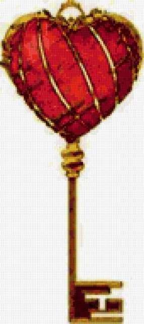 Ключик к сердцу, любовь,