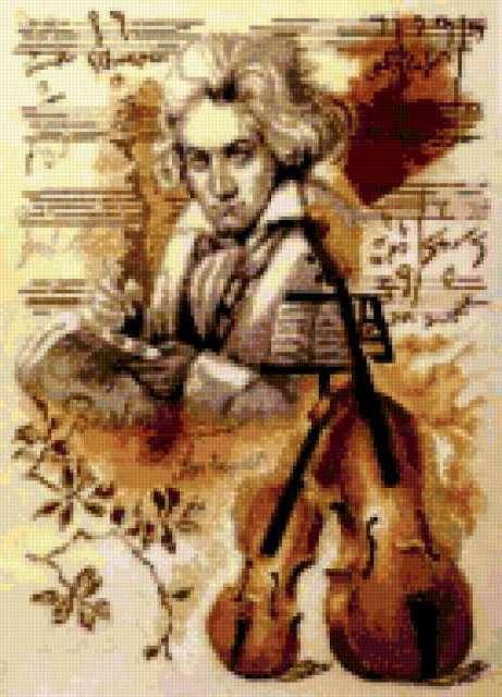 В мире музыки, предпросмотр