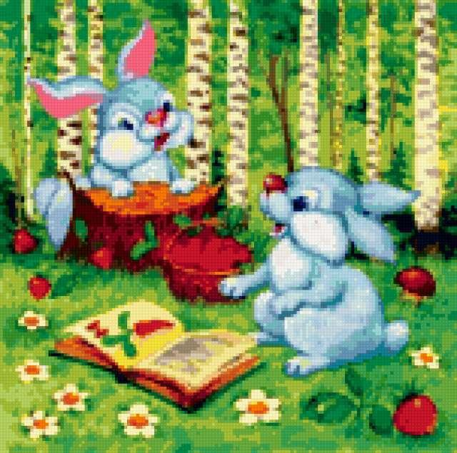 Веселые зайчата, предпросмотр