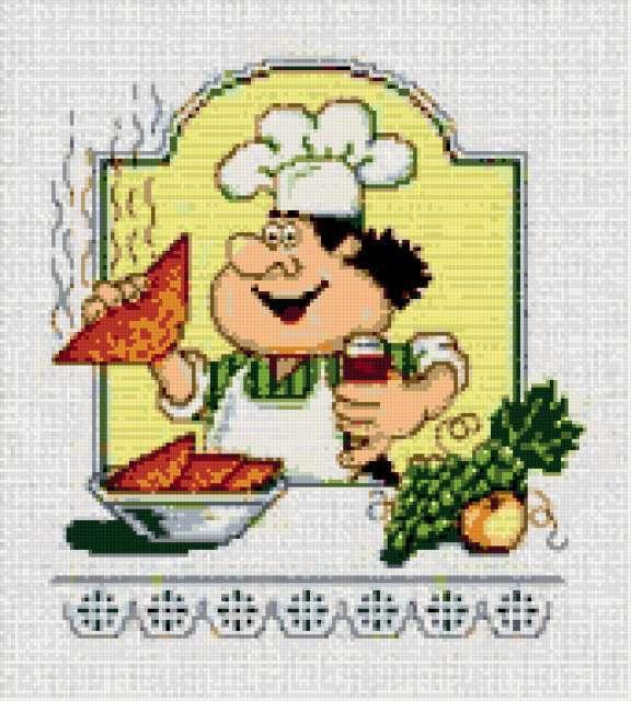 Веселый повар, кухня, повар,