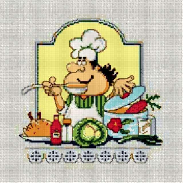 Веселый повар, предпросмотр
