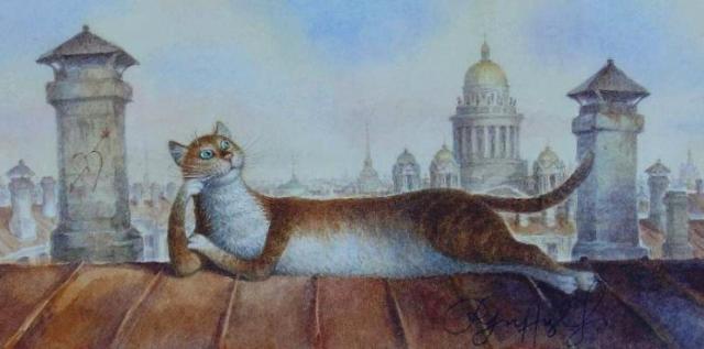 Кот на крыше, оригинал
