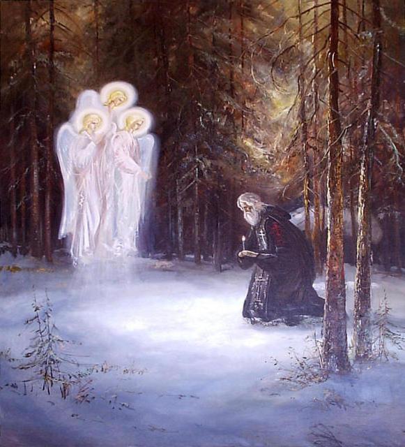 Явление троицы, оригинал