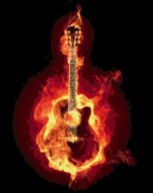 Огонь гитары, предпросмотр