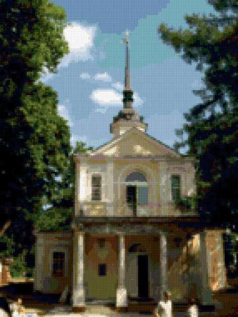 Церковь. Царское село