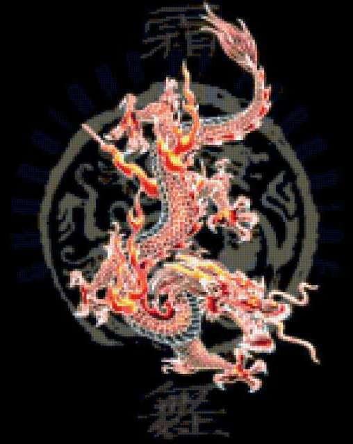 Китайский дракон , дракон