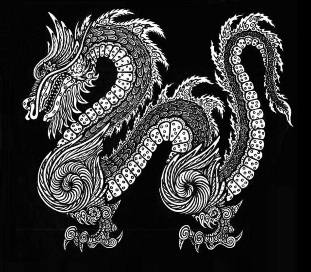 Китайский дракон , оригинал