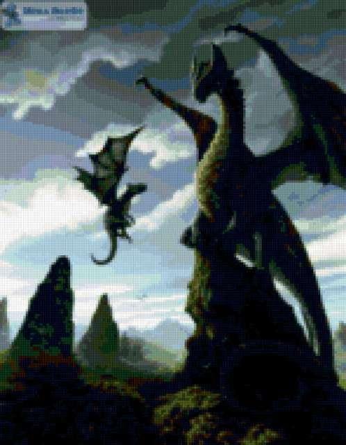 Дракончики, предпросмотр