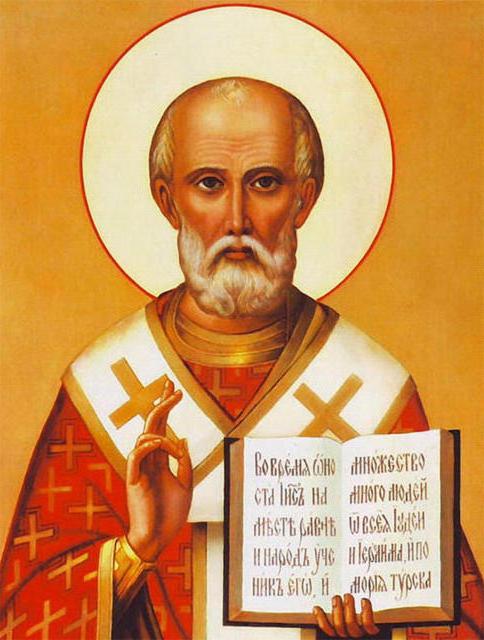 Св.Николай, оригинал