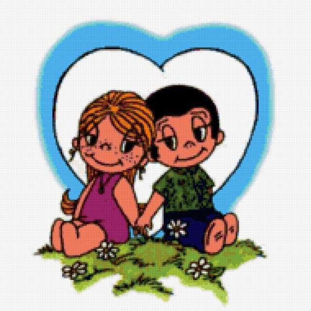 Любовь это..., любовь