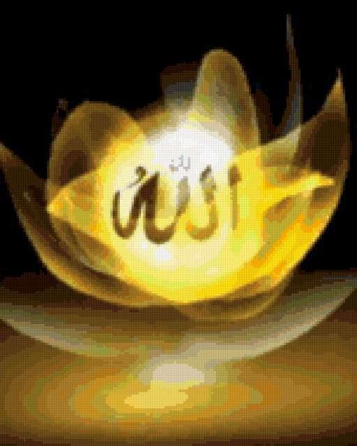 Аллах, предпросмотр