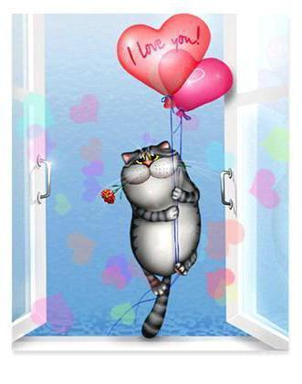 влюблённый котик картинки