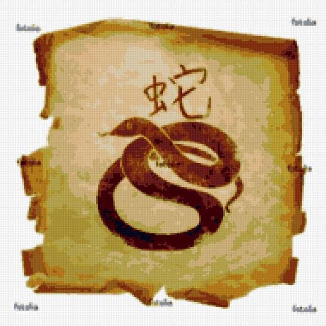 Восточный гороскоп:змея