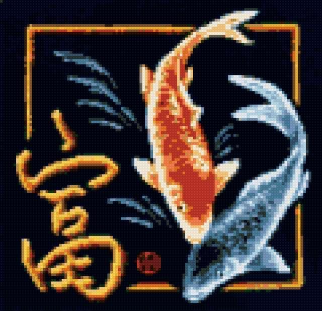 Рыбы-фен-шуй, оригинал