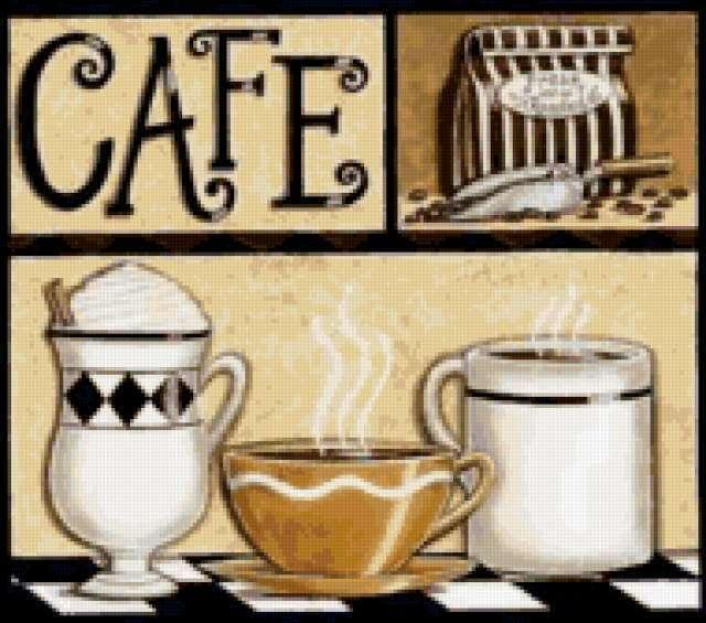 Кофейная тема, предпросмотр