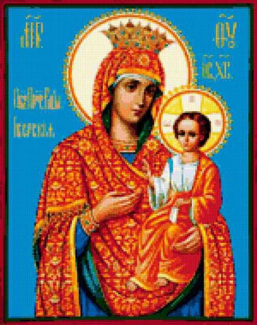 Пресвятая Богородица Иверская
