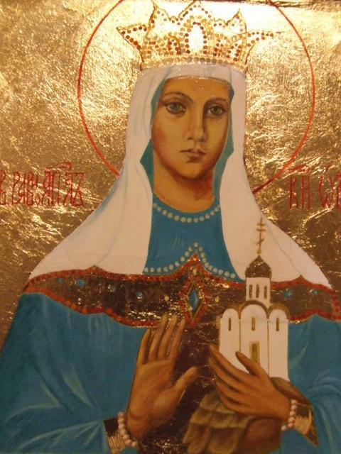 Св. княгиня Ольга, святые,
