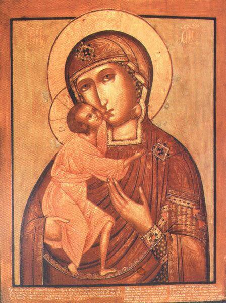 Федоровская икона божьей