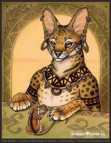 Египетская кошка, египет